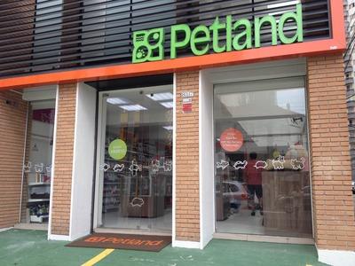Petland projeta dobrar o número de empreendimentos em 2017